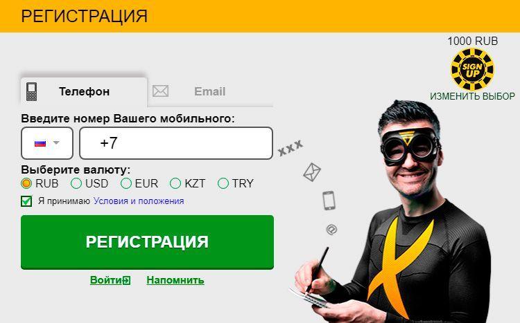 admiral x бездепозитный бонус 1000 рублей