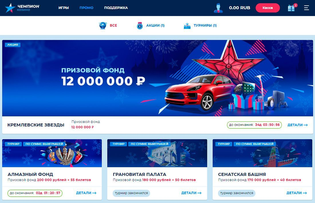 Champion Slots Casino reviews and rating of players in 2019