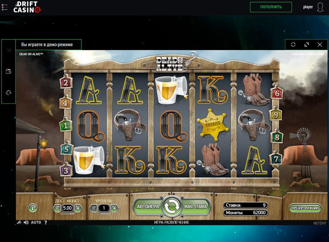 Drift casino играть slots free casino games online