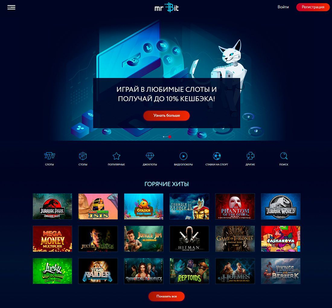 бездепозитный бонус в mrbit casino
