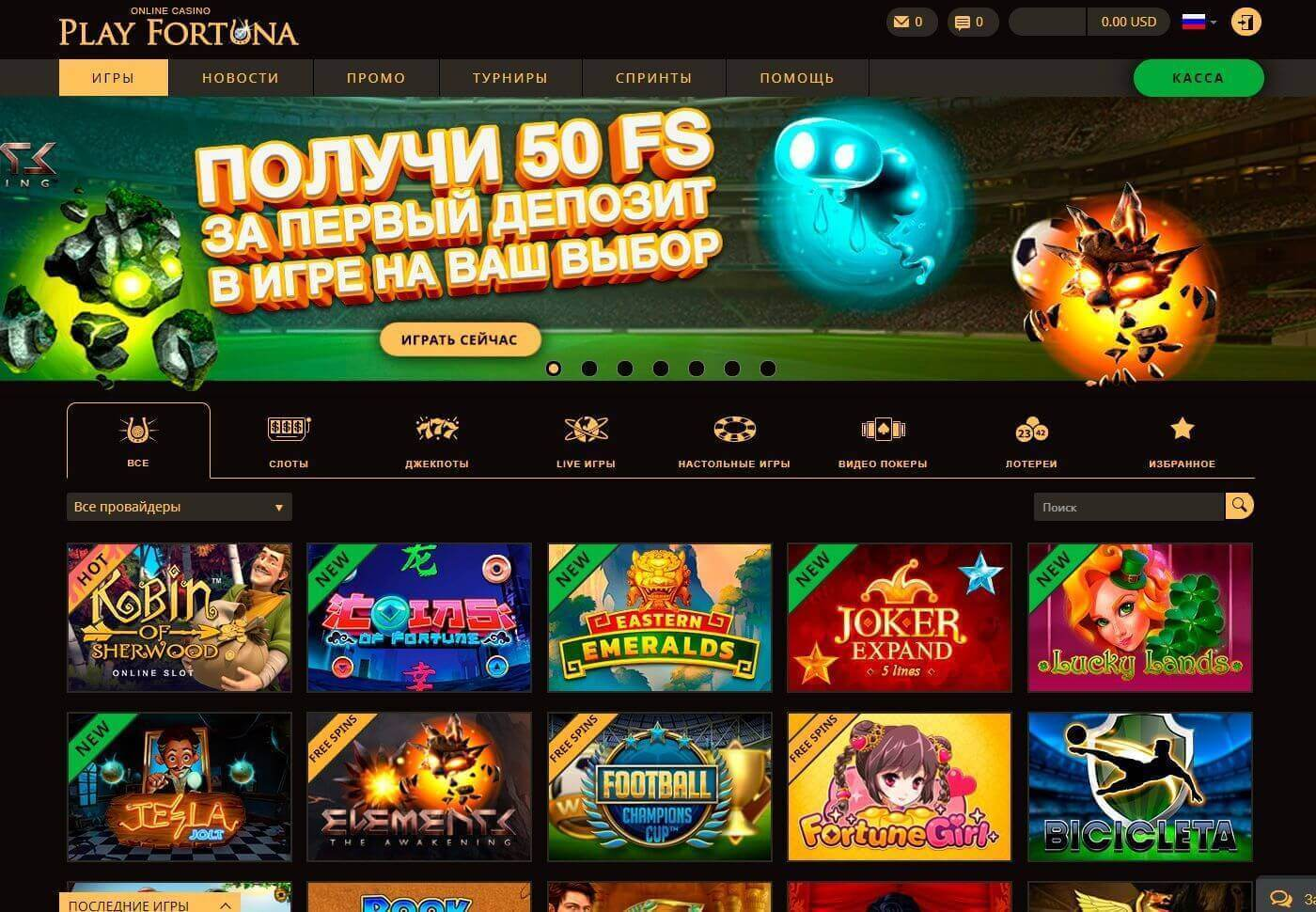 play fortuna casino зеркало онлайн казино