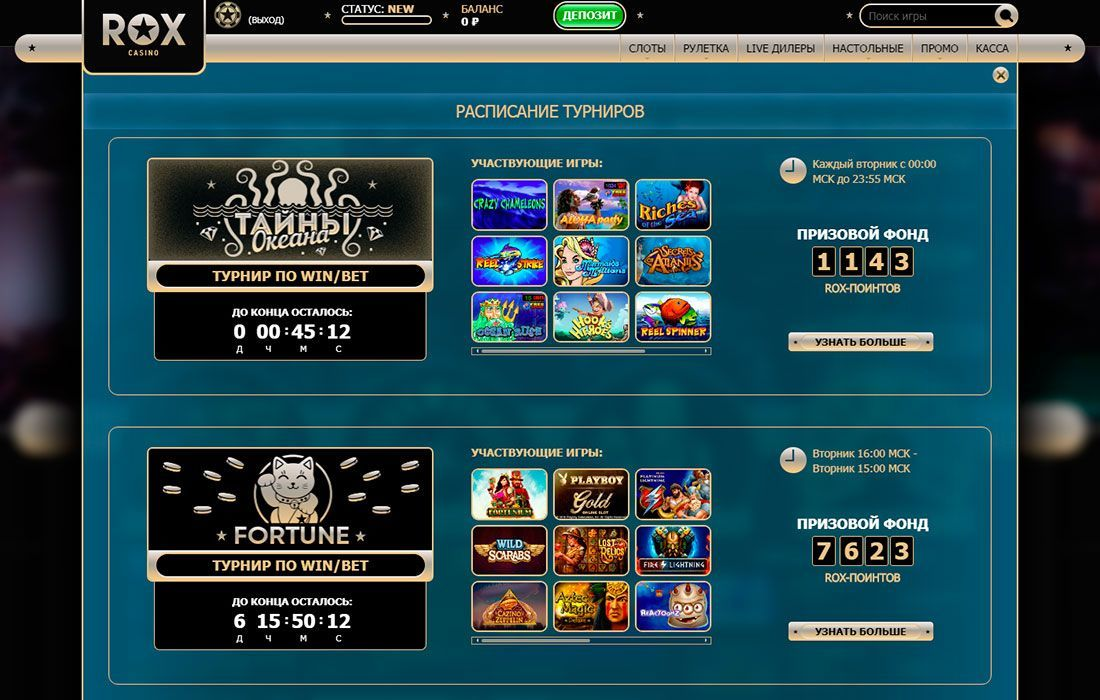 онлайн казино vulcan deluxe