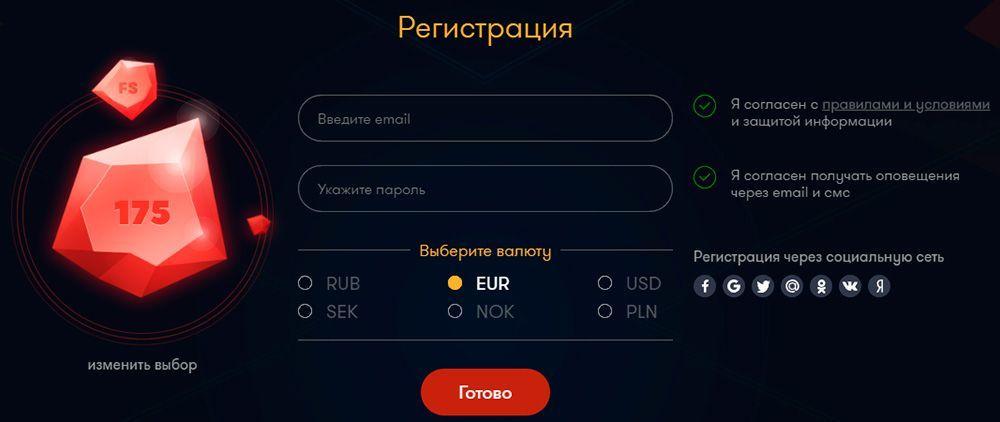 Верификация игрового аккаунта