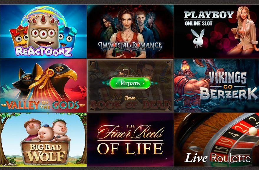 Игровые автоматы мега джек покер