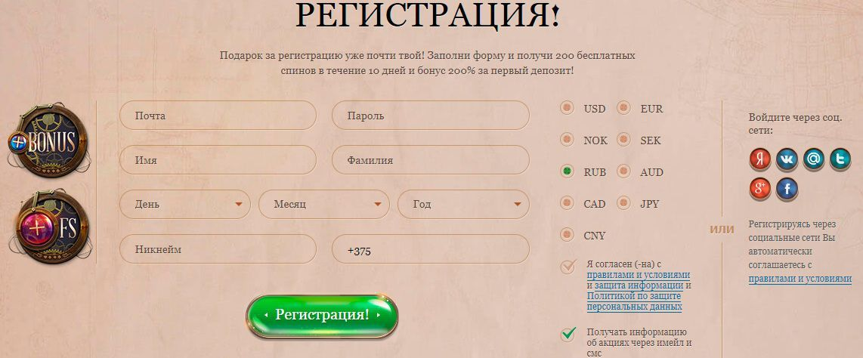 джой казино русский вулкан адрес при блокировке