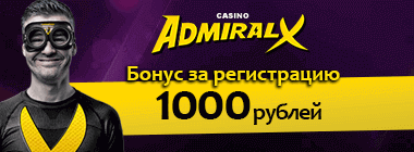 адмирал казино х 1000 рублей бездепозитный