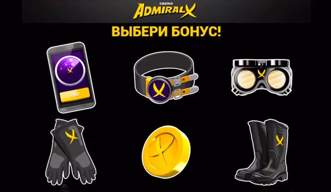 адмирал казино х 1000 рублей бездепозитный бонус