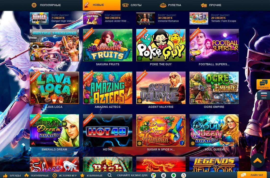 казино 777 игровые автоматы официальный сайт