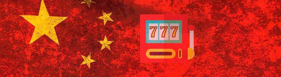 онлайн китайские казино