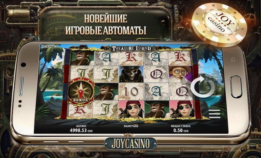 джойказино мобильная версия играть онлайн бесплатно