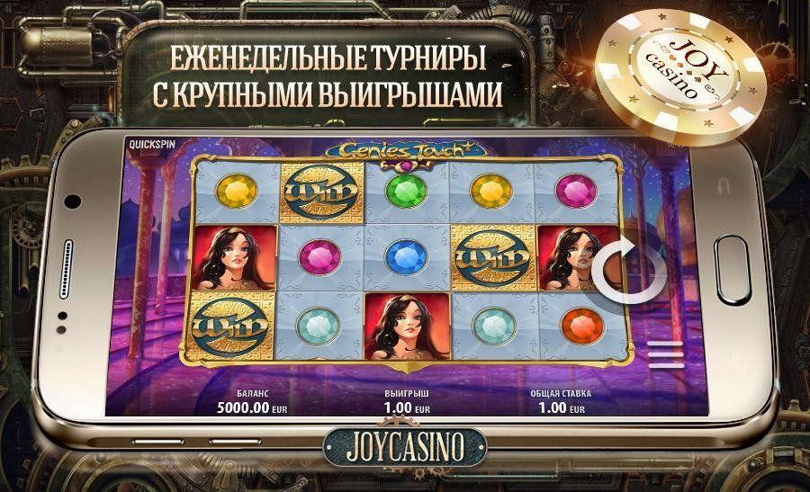 pin up casino промокод бездепозитный бонус