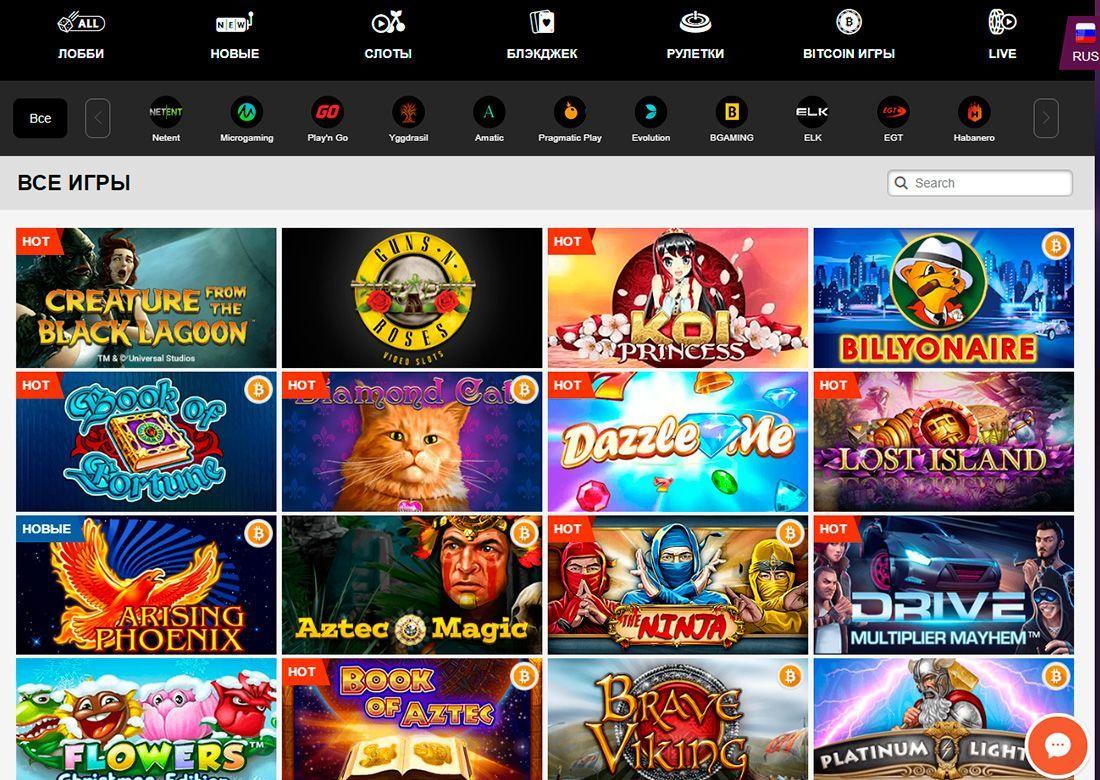 казино плей амо официальный сайт