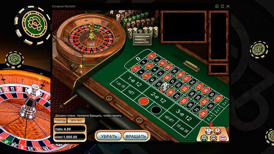 рулетка казино видео онлайн