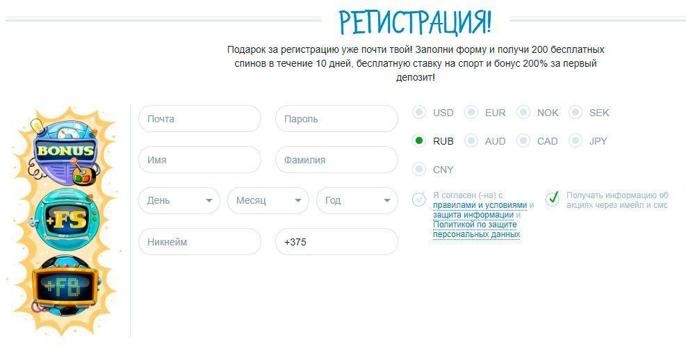 официальный сайт казино x регистрация