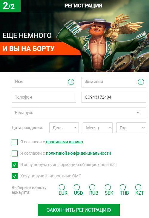 регистрацию портале columbus современный