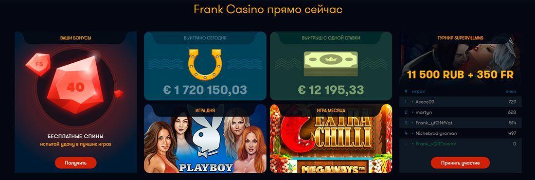 бездепозитный бонус казино argo