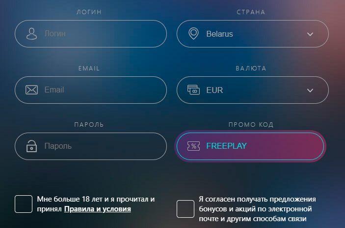 Промокоды для буран казино смотреть онлайн фильм ограбление казино бесплатно в хорошем качестве