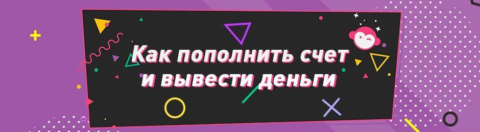 Вывод серых денег из казино онлайн казино в россии легально или нет