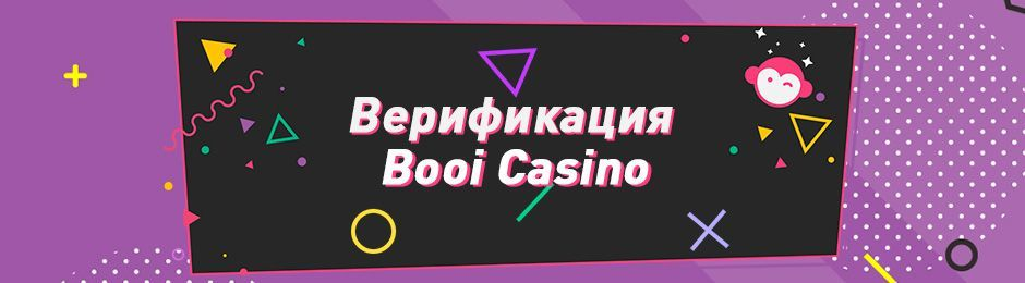 официальный сайт бонус коды в booi