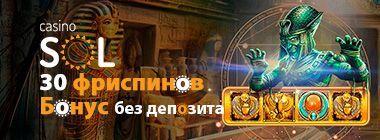 casino bonus code