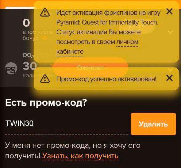 Онлайн заявка на кредит в восточный экспресс банке красноярск