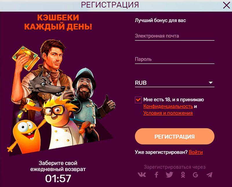 Казино ежедневный бездепозитный бонус смотреть онлайн кино про покер