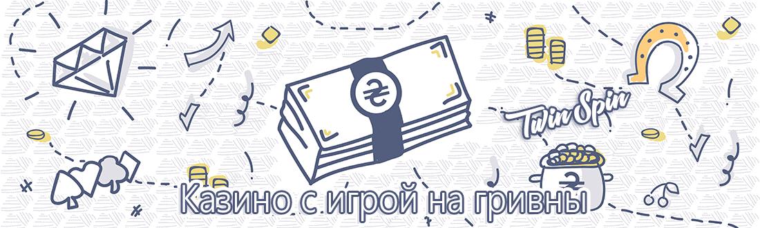 1000000 рублей в кредит на 5 лет