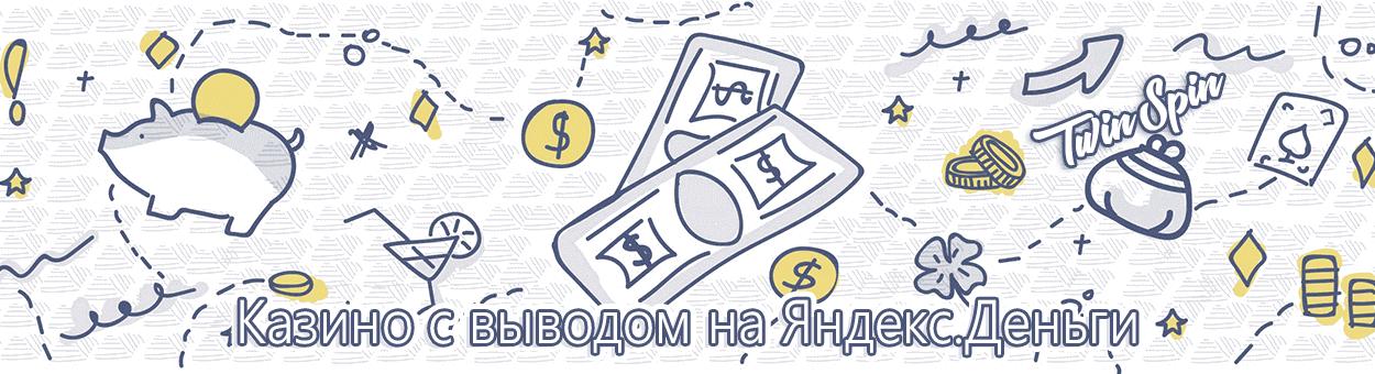Игровые автоматы колобок бесплатно без регистрации